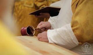 Освящение храма 255