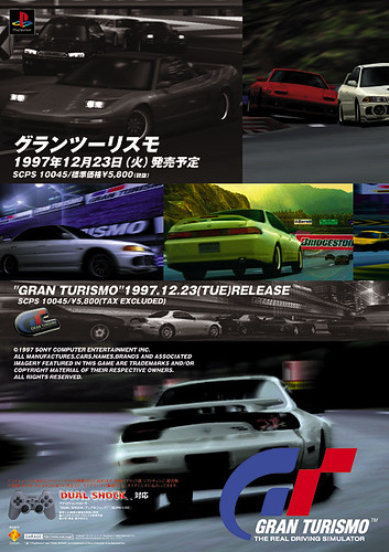 Origin Story Gran Turismo | by PlayStation Europe