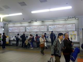 JR Kanayama Station | by Kzaral