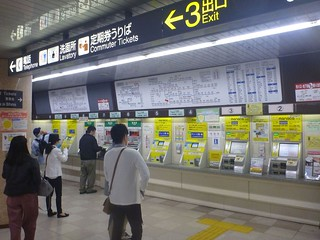 Nagoya City Subway Kanayama Station | by Kzaral