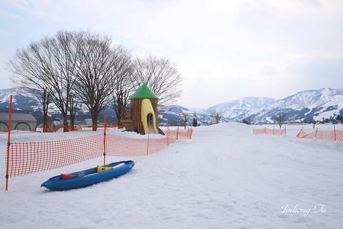 winter playground japan