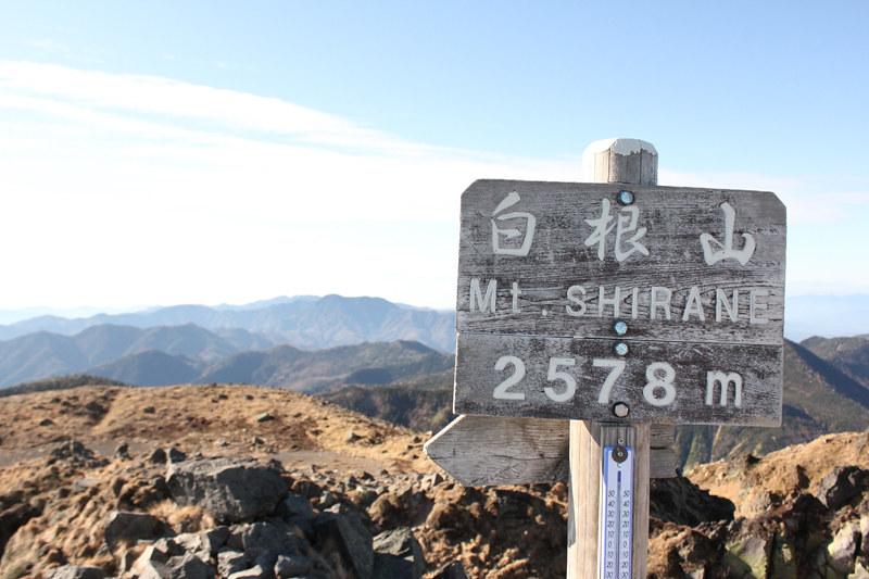20111029_日光白根山_0042