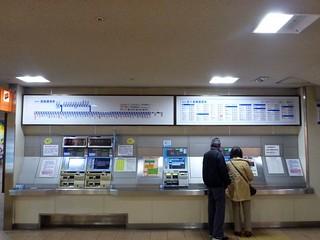 Nishitetsu-Kurume Station | by Kzaral