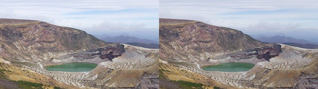 Zao Okama crater lake, 4K UHD, stereo cross view
