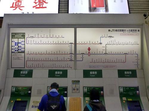 JR Kami-Suwa Station | by Kzaral