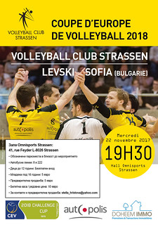 FLYER-A5-VCS2018-EXE-INFOS-BULGARE | by tony_bg_99