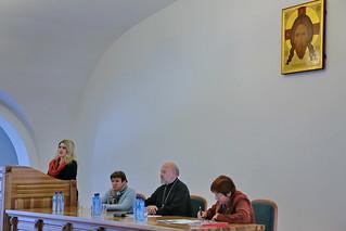 Конференция в Иверском монастыре 280