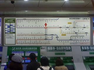 JR Matsumoto Station | by Kzaral
