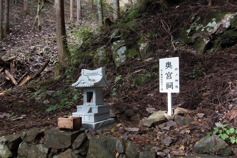 20151121_扇山_0063.jpg