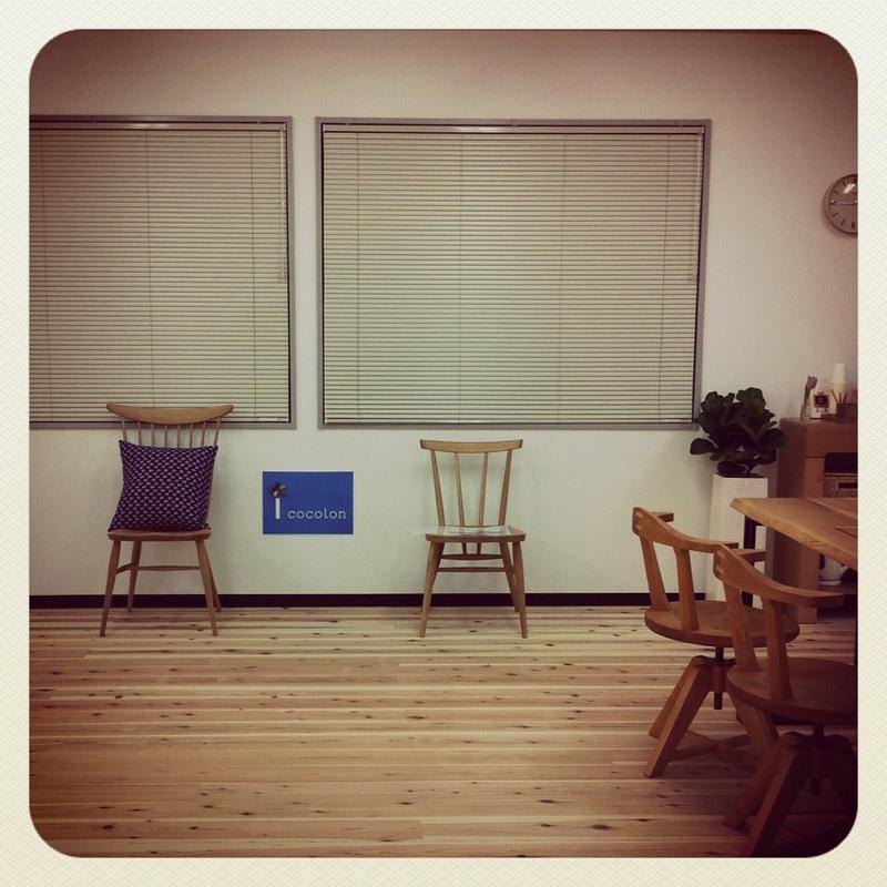 cocolon room.jpg