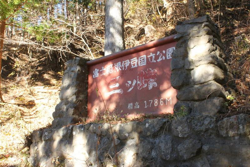三つ峠の登山口