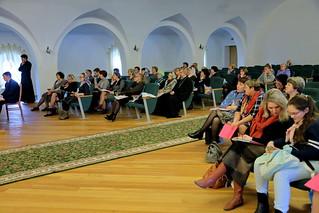 Конференция в Иверском монастыре 345