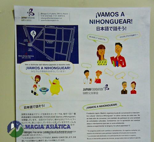 Antigua Fundación Japón Madrid 11 | by contacto.magiasiatica