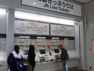 JR Kasugai Station | by Kzaral