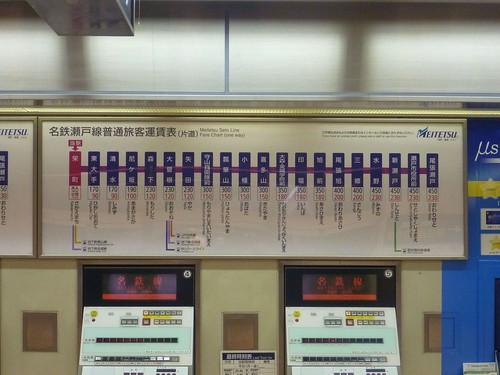 Meitetsu Sakaemachi Station | by Kzaral