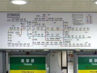 Nagoya City Subway Nagoya Station | by Kzaral