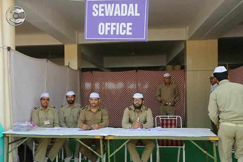 Pavilion of Sewadal