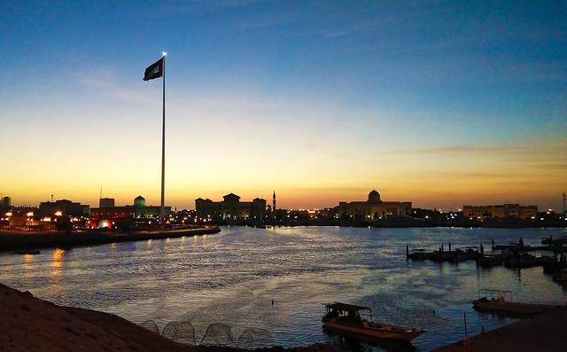 Flag island, Sharjah
