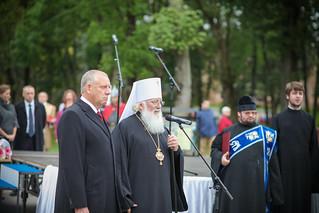Новгородская епархия 230