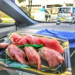 Now that's luxurious... Toro tuna for breakfast. Naha fish market.