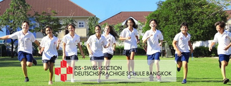 Visit Swiss School (RIS)