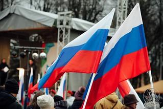 День народного единства4