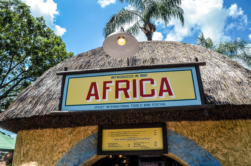 Africa booth F&W Epcot