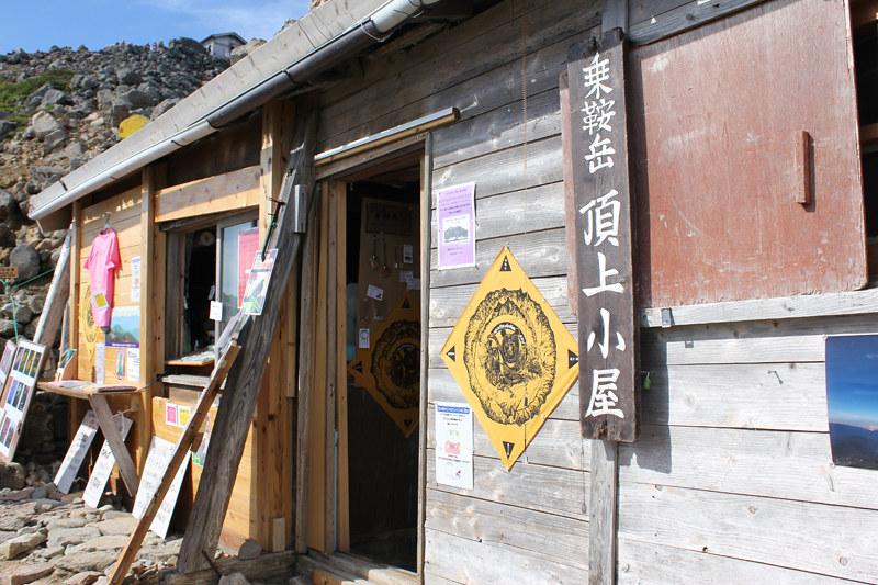 20110815_乗鞍岳_0038