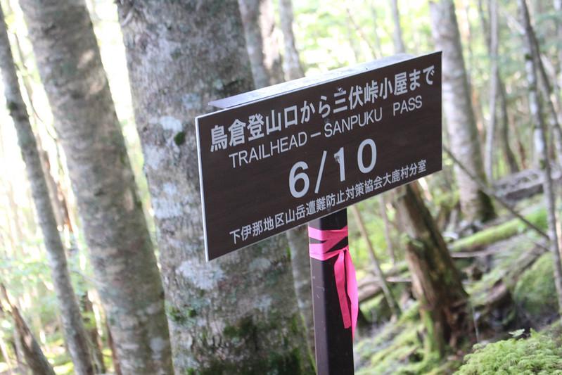 20170924-塩見岳(kuma)_0021.jpg
