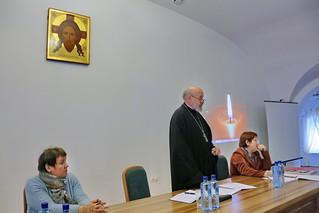 Конференция в Иверском монастыре 220