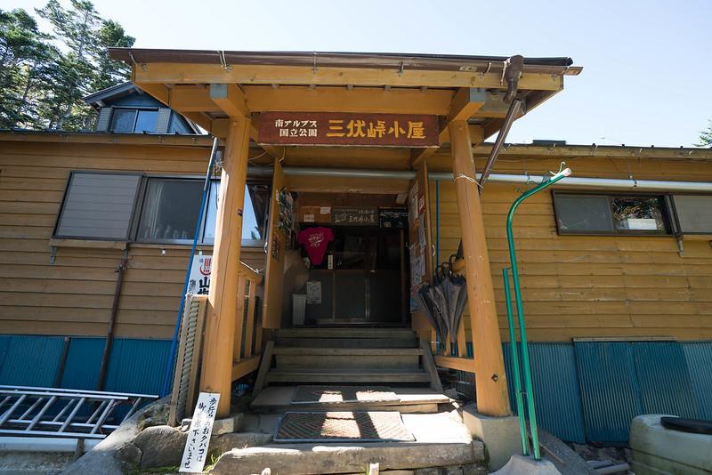 20170924-塩見岳_0063.jpg
