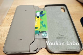 01leather-folio-taupe-iphone-x-2017-11-03 | by Youkan Labo