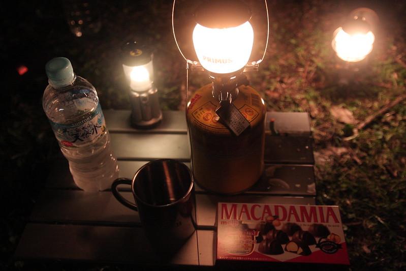 Camp Ride 12