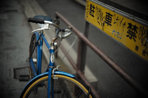 bicycle | by Typ250