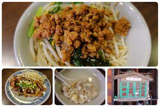 20171009阿嬤的古早味,易味屋 | by viviyu