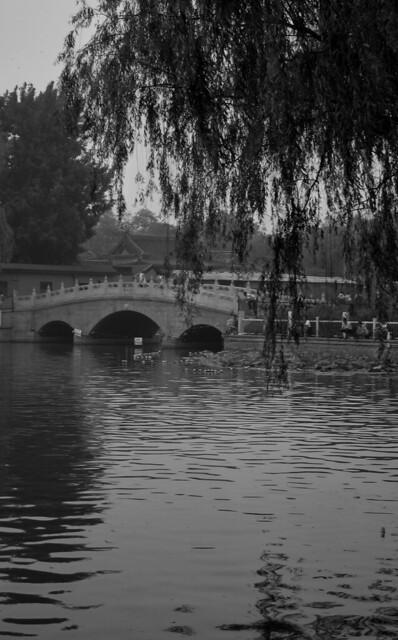 Qian Hai lake