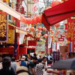 中華街の喧騒を漕ぐ