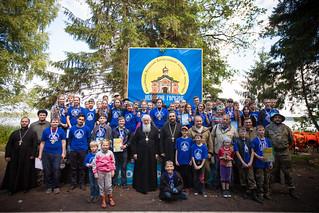 Новгородская епархия 170
