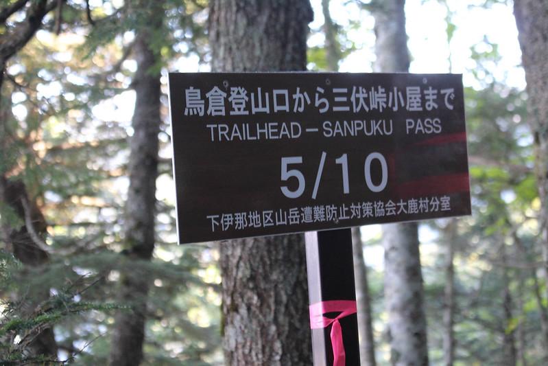 20170924-塩見岳(kuma)_0018.jpg