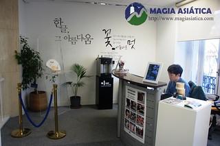 Centro Cultural Coreano Madrid 18 | by contacto.magiasiatica