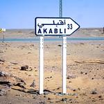 Akabli - Adrar اقبلي - ادرار