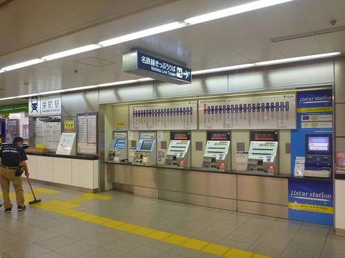 Meitetsu Sakaemachi Station   by Kzaral