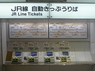 JR Nagoya Station | by Kzaral