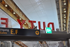 오슬로 공항