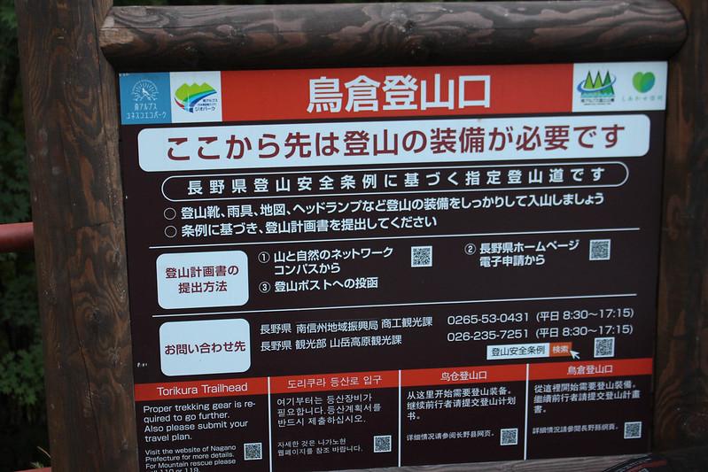 20170924-塩見岳(kuma)_0003.jpg