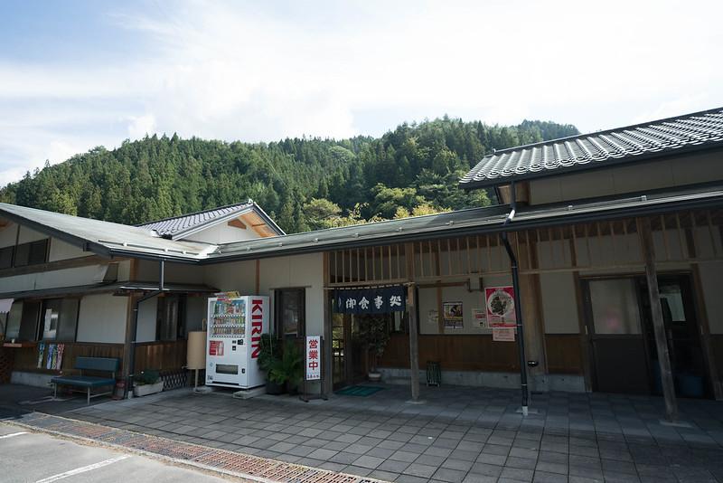 20170925-塩見岳_0751.jpg