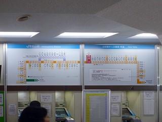 JR Matsuyama Station   by Kzaral