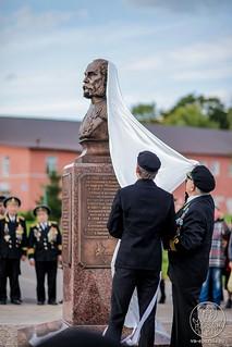 Освящение памятника 190