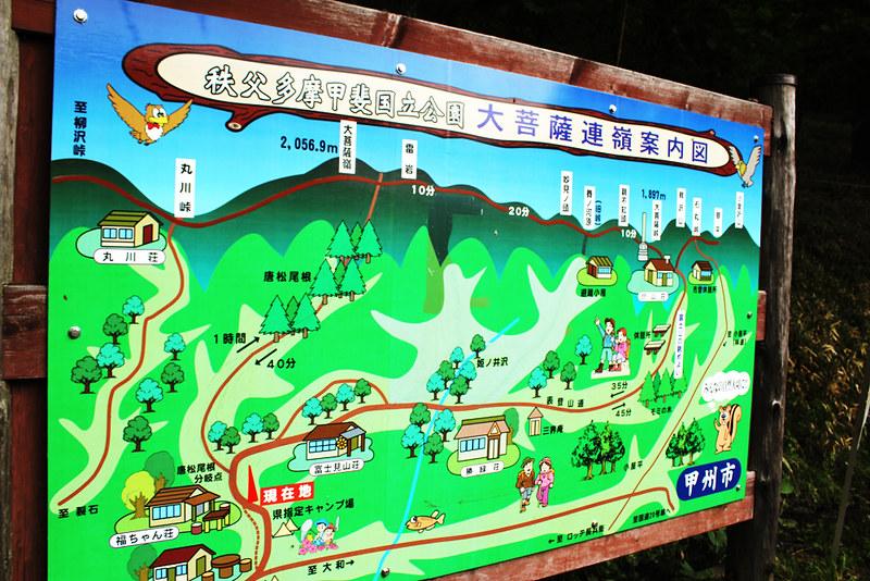 20120624_大菩薩嶺_0020