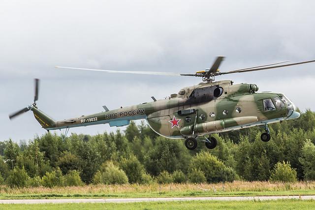 RF-19032, Mil Mi-8MTV-2 Russian Air Force @ Kubinka